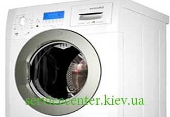 ремонт стиральной машины ardo киев