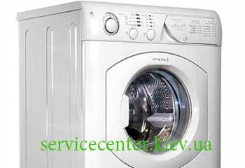 ремонт стиральной машины Ariston киев