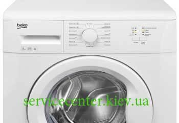 Ремонт стиральной машины Beko Киев