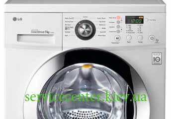 Ремонт стиральной машины LG Киев