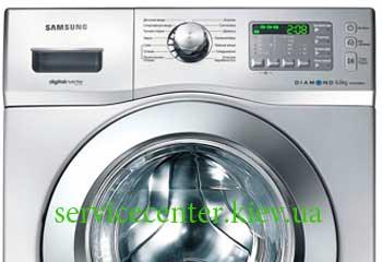 Ремонт стиральной машины Samsung Киев