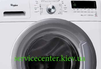 Ремонт стиральной машины Whirpool Киев