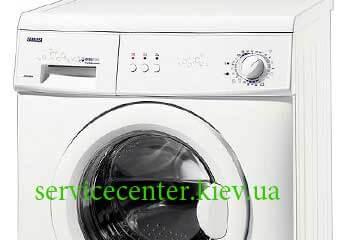 Ремонт стиральной машины Zanussi Киев.